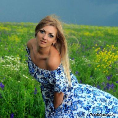 Resultados de fotos de mujer rusa 20
